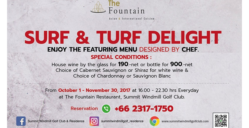SURF & TURF DELIGHT