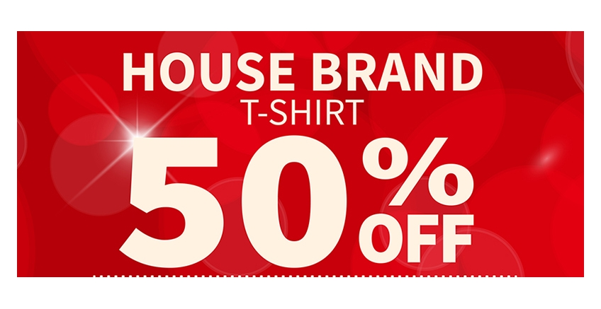 House Brand Sales Proshop