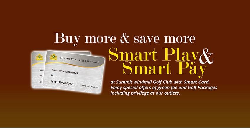 Smart Play & Smart Play